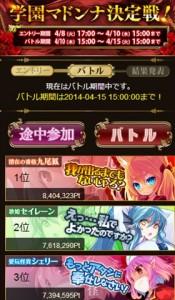 2014-04-10_21h32_29