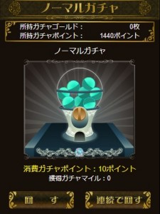 2014-04-10_21h33_05