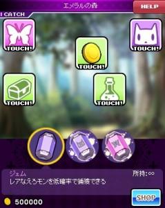 2014-04-08_10h54_18