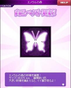 2014-04-08_10h56_20